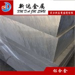 3004进口铝板 3004拉丝铝板
