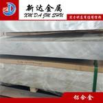 2014铝板 薄板 进口2014中厚板