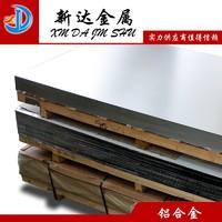 铝板6082  铝板厂家直销批发6082