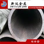 6A02T6/LD2合金铝管 铝棒 铝管