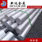 5A06铝棒 5A06铝管 5A06铝棒 铝排