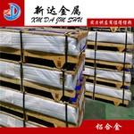 5754可折弯冲孔铝板 5754铝板性能