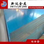 供应2011铝板 进口2011美铝铝板