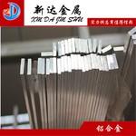 供应6061口罩机铝排 国标6061铝排
