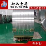 供應3003耐蝕性鋁卷  3003防�袛T卷
