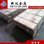 5052進口鋁板   5052防�袛T合金