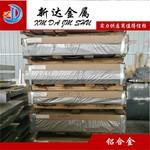 宁波1100光亮铝板 1100拉丝铝板
