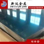 东莞3004铝薄板 商家供应3004铝板