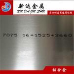 上海 6063 铝板 直销 6063进口铝板