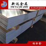 5086铝镁合金 5086防锈铝板