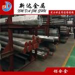東莞2011鋁合金棒 銷售2011鋁棒