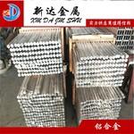 6060擠壓鋁棒 6060鋁管