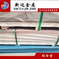 防锈铝板5083  超平铝板5083
