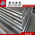 6082口罩機鋁板 國標6082氧化鋁板