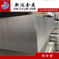 1050氧化铝板   1050热轧铝板