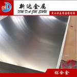 2A12西南铝铝板 2A12拉丝铝板