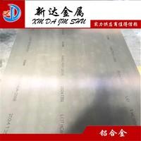 3003防锈铝板  3003耐蚀性铝板
