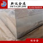 美铝2024铝板  2024航空铝材