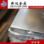 2024航空铝材 进口美铝2024铝板
