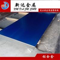 浙江2A12拉絲鋁板 2A12西南鋁鋁板