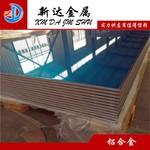 供应2017铝合金 高强度2017T3铝板