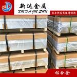 3003保温铝卷 供应3003高品质铝板