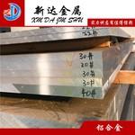 5083防�袛T板  5083船用鋁合金板