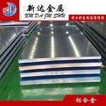 1050热轧铝板 1050氧化铝板