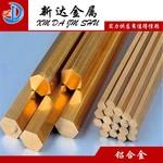 C68700铝黄铜棒、C68700棒材、