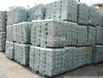 本公司长年供应高纯铝锭,精铝锭,高质铝锭,非标102.104