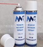 LRA-15氮化硼喷剂