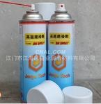 散热器铝流水线型材加工高温润滑剂