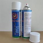 铝挤压耐高温模具去假接口喷剂
