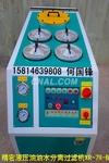 注塑机专用液压油油水分离过滤机