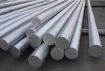3003大规格,防锈铝棒,空心棒