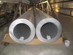 7075鋁合金厚壁鋁管,無縫鋁管管