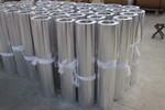 现货供应6061,6063单零超薄铝箔