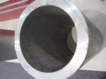 7075鋁合金厚壁鋁管,無縫鋁管