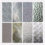 1100铝板,拉伸铝板,花纹铝板