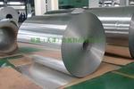 1060纯铝铝带 铝条 保温铝板 铝卷