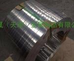 铝合金铝条,铝带,包装铝箔