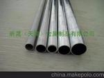 国标铝管,无缝铝管,氧化铝管