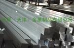 鋁帶生產廠家銷售鋁帶 鋁排 鋁條