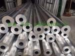 6061--6铝管,现货供应,量大