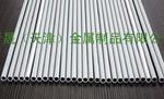 1100空調,制冷專用鋁管,鋁盤管