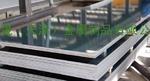 深冲铝板,铝单板,板面平整度高
