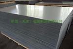 5754合金铝板,铝镁合金板