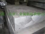 2A02合金鋁板,壓花鋁板,現貨供