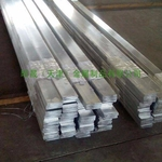 1050纯铝条,扁铝,铝带,铝板