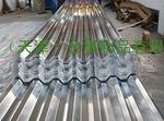 壓型鋁瓦板 瓦楞板 波紋板 交期快